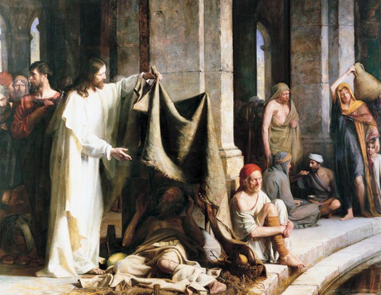 Исцеление в Вифезде